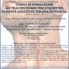 Le Tracheotomie Percutanee nel Paziente Adulto in Terapia Intensiva - ISCRIZIONI CHIUSE -
