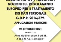 Corso RES - NOZIONI SUL REGOLAMENTO EUROPEO PER IL TRATTAMENTO DEI DATI PERSONALI G.D.P.R. 2016/679. APPLICAZIONI PRATICHE - SESSIONE IN PRESENZA - ISCRIZIONI CHIUSE -